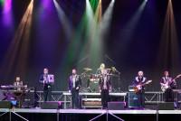 Концерт в Орша-Арене 2016