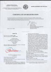 Международная регистрация